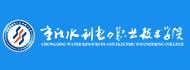 重庆水利水电职业技术学院